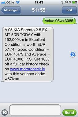 SMS_Kia