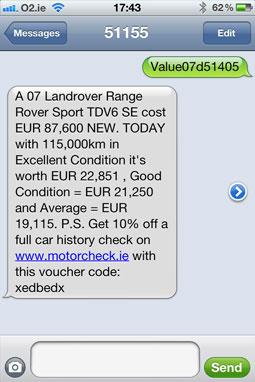 SMS_Landrover